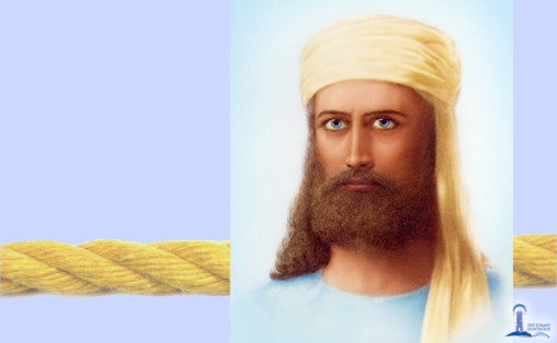 El Morya's Golden Rope